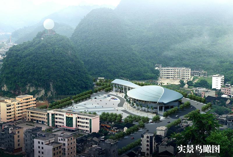 天峨县民族文化体育活动中心屋面网架工程