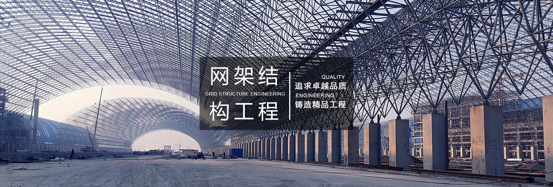 广西钢结构