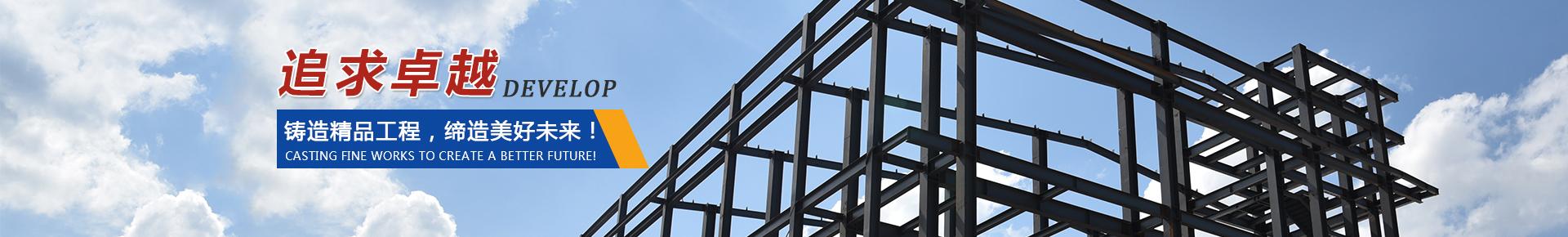 广西钢结构厂房
